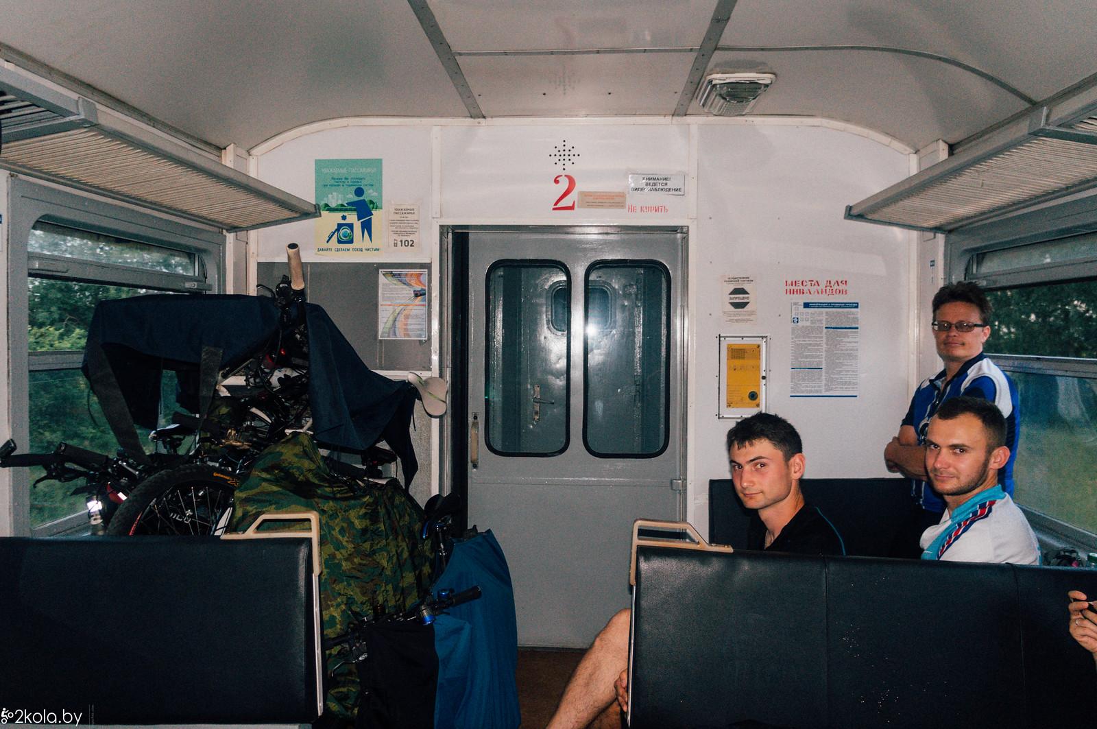 В поезде Барановичи -Слуцк