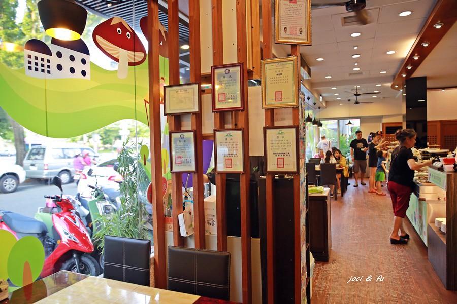 嘉義美食 草行居 百匯蔬食料理/日式素食料理 安心輕鬆品味時蔬美食 @ 愛作夢的貓 joci :: 痞客邦