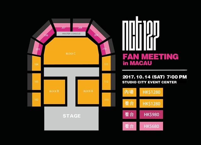 NCT 127 FAN MEETING in MACAU Seating Plan