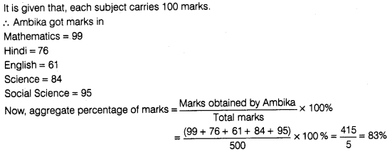 ncert-exemplar-problems-class-7-maths-comparing-quantities-126s