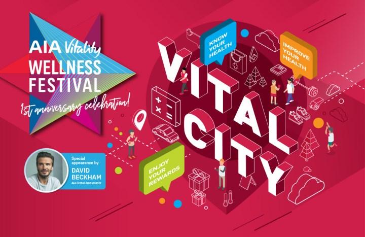 Peraduan Menang Pass Ke AIA Vitality Wellness Festival BersamaDavid Beckham