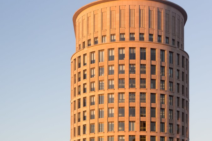Liberty Mutual Insurance Building - Boston