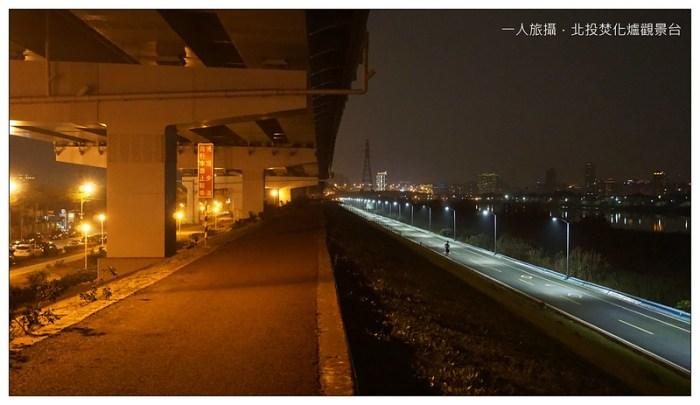 北投焚化爐觀景台 05