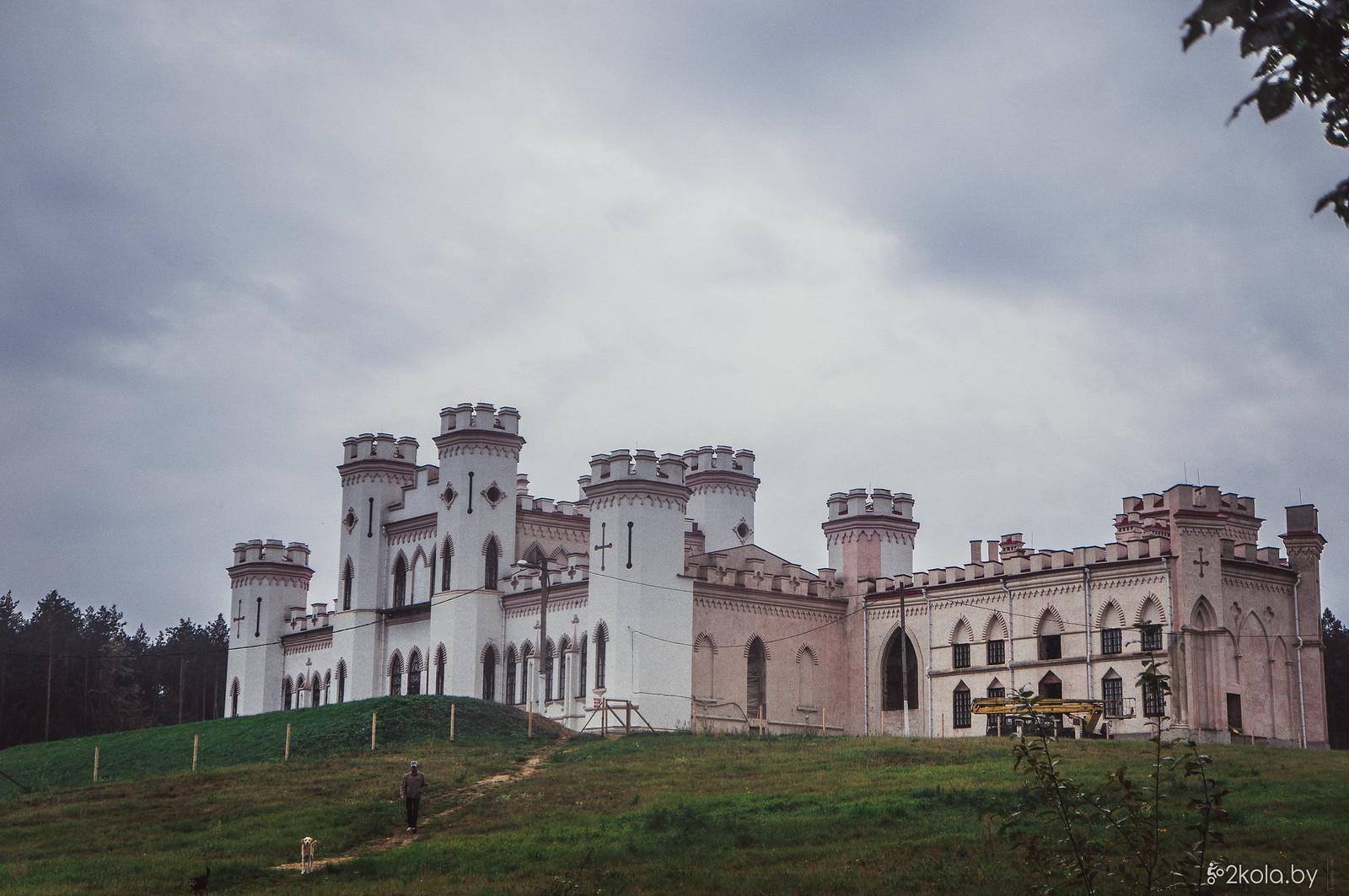Дворец в Коссово