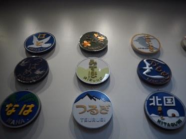 Kyoto Rail Museum