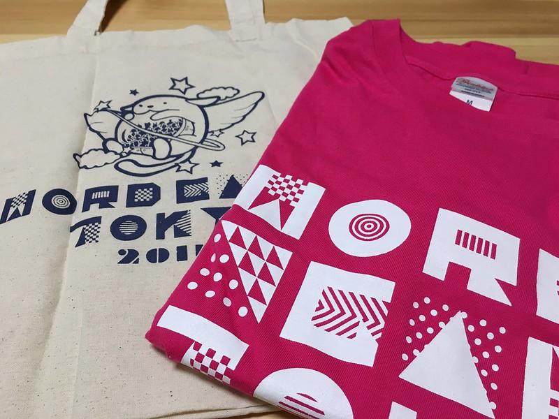 WordCamp Tokyo 2017 T-shirts