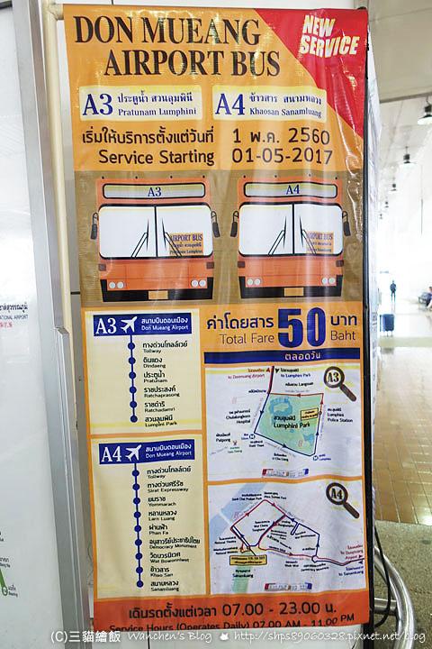 A3機場巴士路線