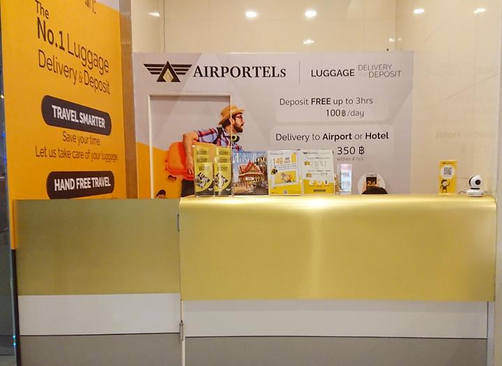 airportels t21