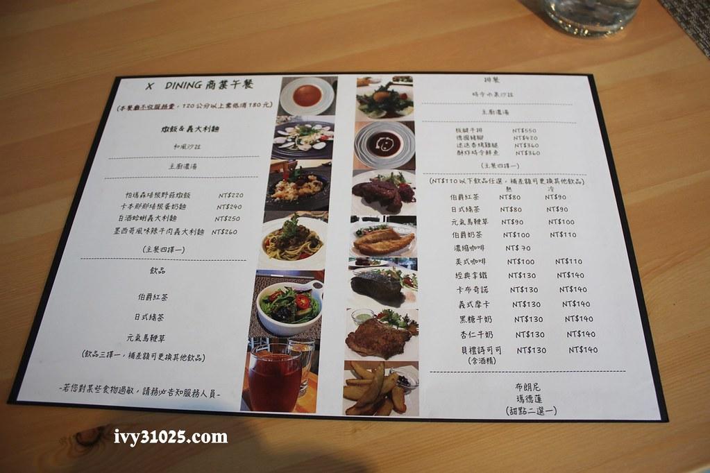 X Dining 艾克斯義式餐酒館: 臺南成功大學商圈 /巷弄餐廳/法國舒肥烹調/牛排/義大利麵 | X Dining … | Flickr