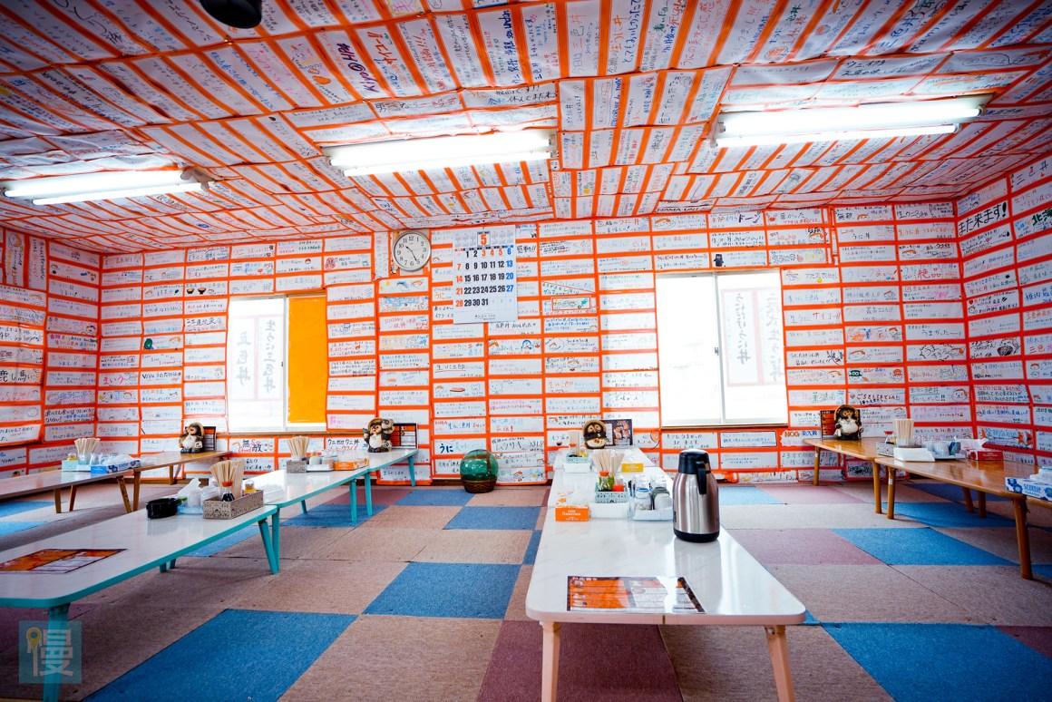 樺太食堂-307