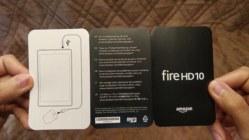 Amazon Fire HD 10 2017 開封レビュー (12)