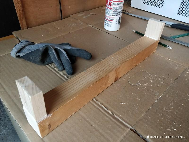 キッチンの棚DIY (4)
