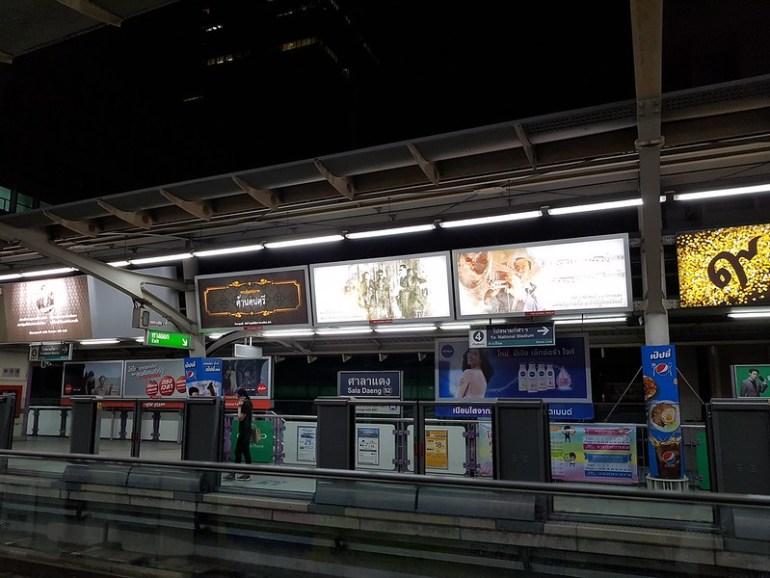 King Rama IX - ในหลวงของเรา - สถานีศาลาแดง2