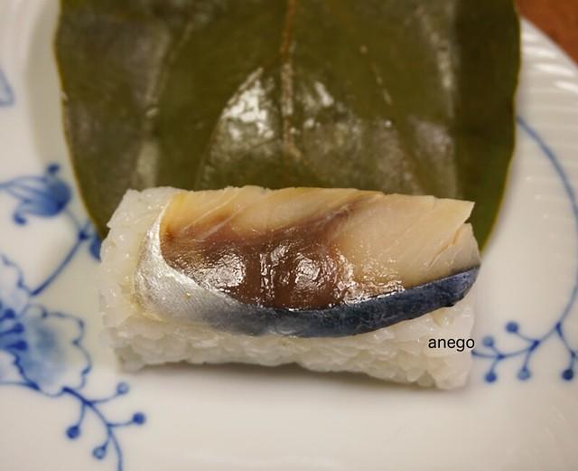 たなか 柿の葉寿司