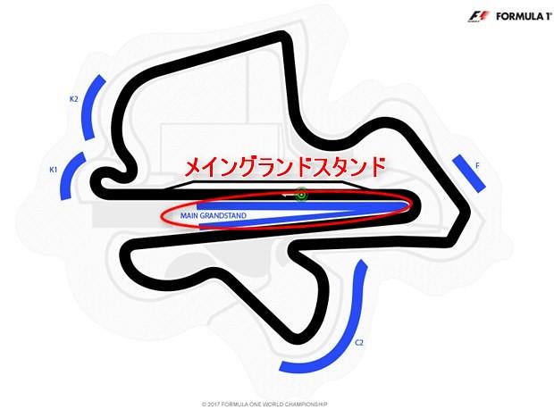 171017 F1マレーシアGPセパンインターナショナルサーキットメイングランドスタンド