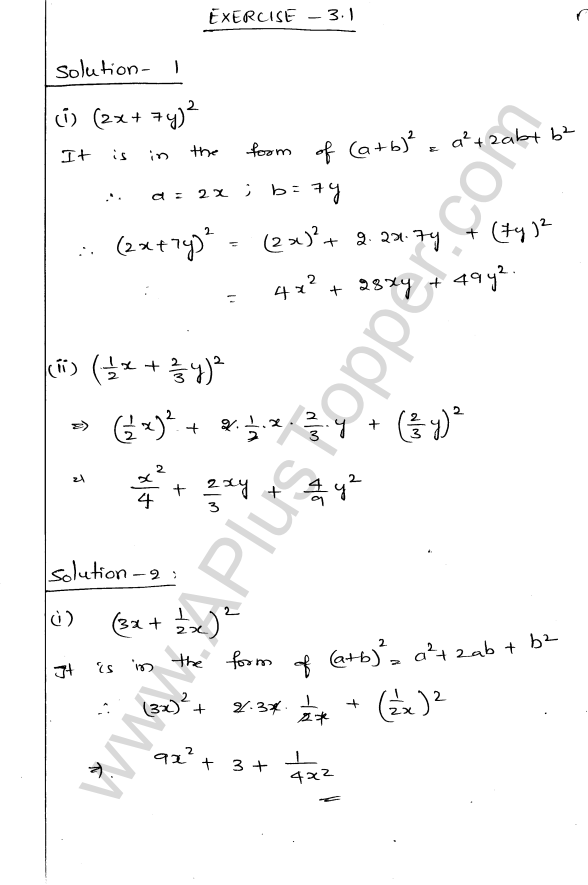 ML Aggarwal ICSE Solutions for Class 9 Maths Ch 3 Expansions