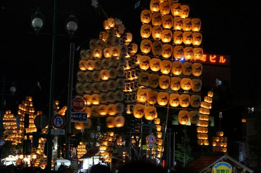 Kanto festival