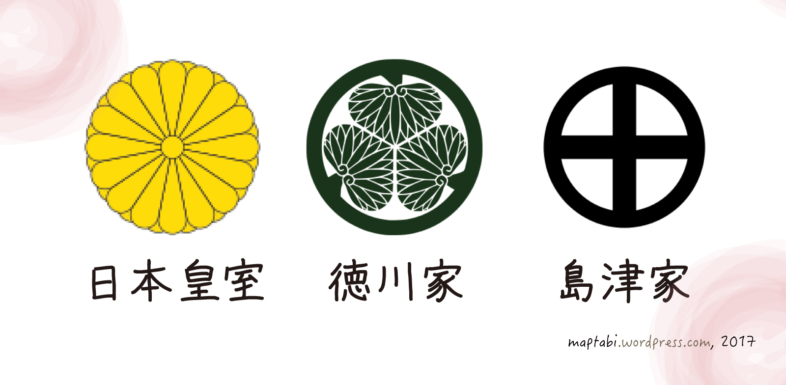 【豆知識】「丸十」是甚麼? – maptabi