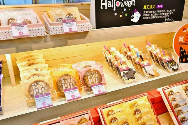 亞尼克台南安平店09