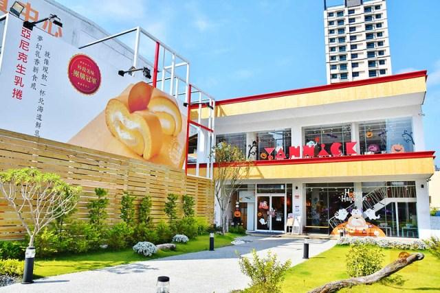亞尼克台南安平店03