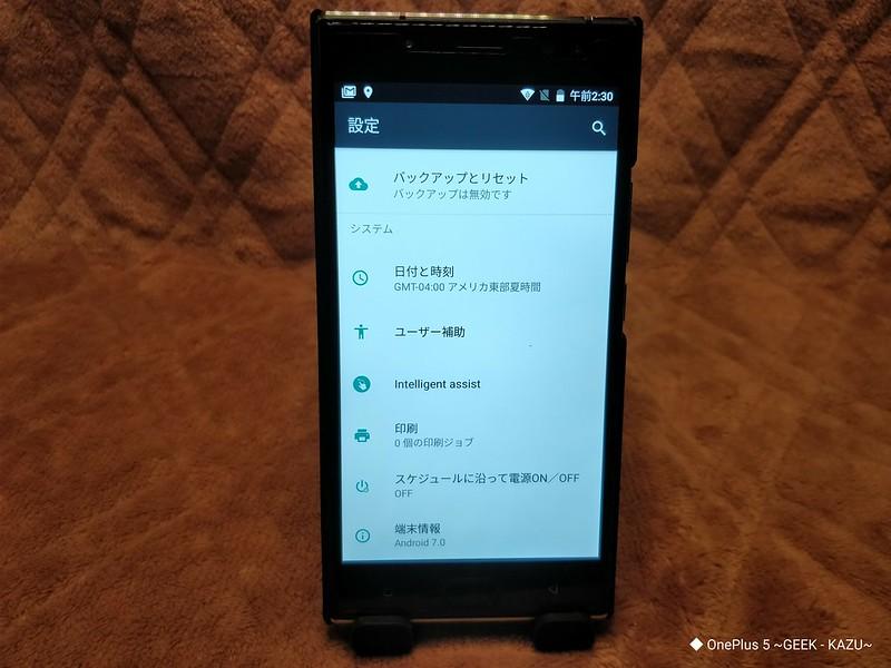 OUKITEL K3 スマートフォン レビュー (39)
