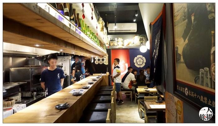 蔦燒日式居酒屋 05