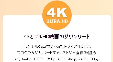 YouTube ダウンロード方法15