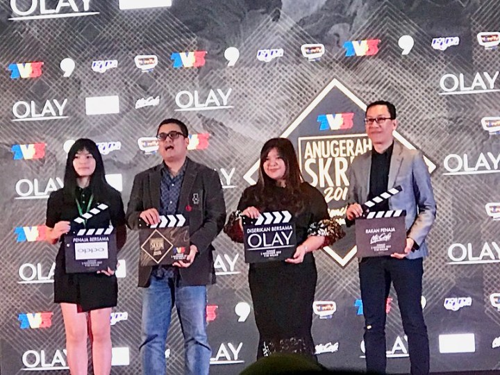Anugerah Skrin 2017 Fakta Menarik YangAnda Perlu Tahu