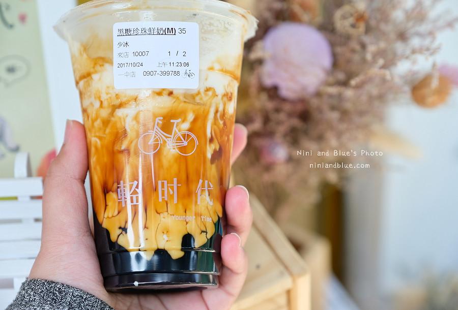 一中街美食| 輕時代飲品製造所 黑糖珍珠鮮奶茶,手工黑糖蜜珍珠+小農鮮奶