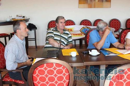 1ο συνέδριο τριτέκνωνπεριφέρειας Πελοποννήσου