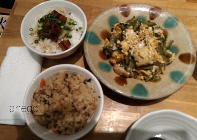 沖縄料理 くうてん