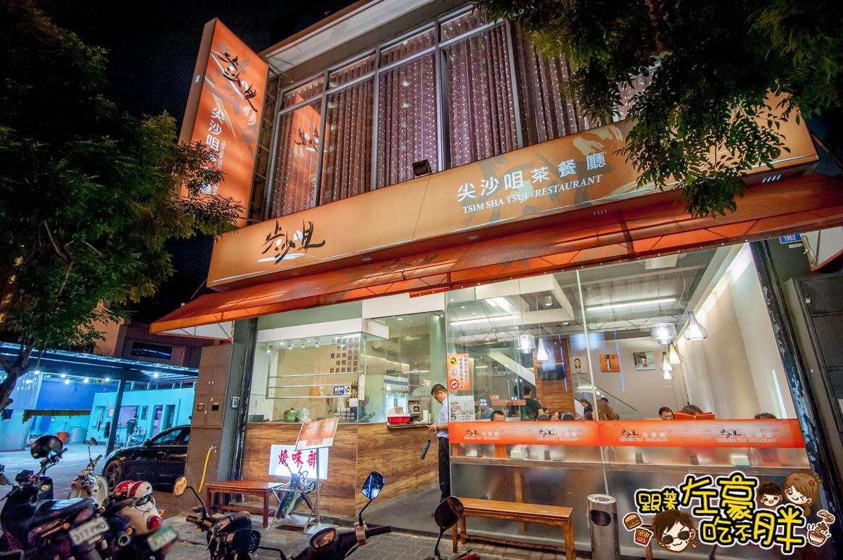 香港廚師 尖沙咀茶餐廳 超搶手1鴨3吃皮薄肉滑~難以忘懷的好滋味 聚餐推薦! – 跟著左豪吃不胖