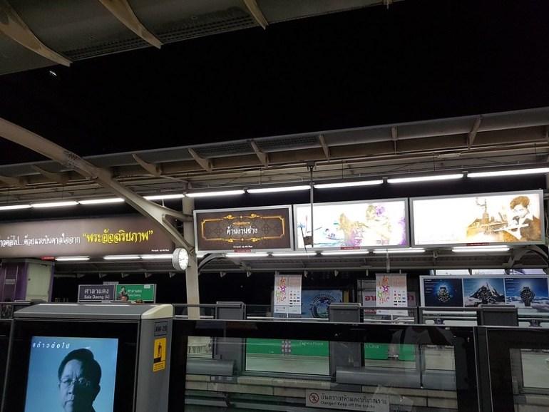King Rama IX - ในหลวงของเรา - สถานีศาลาแดง5