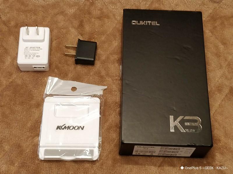 OUKITEL K3 スマートフォン レビュー (1)