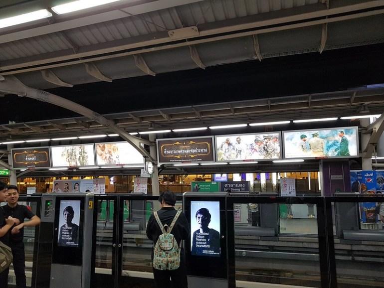King Rama IX - ในหลวงของเรา - สถานีศาลาแดง7