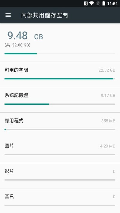 Screenshot_20170930-115417