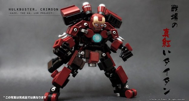 Mini Hulkbuster punches above its weight