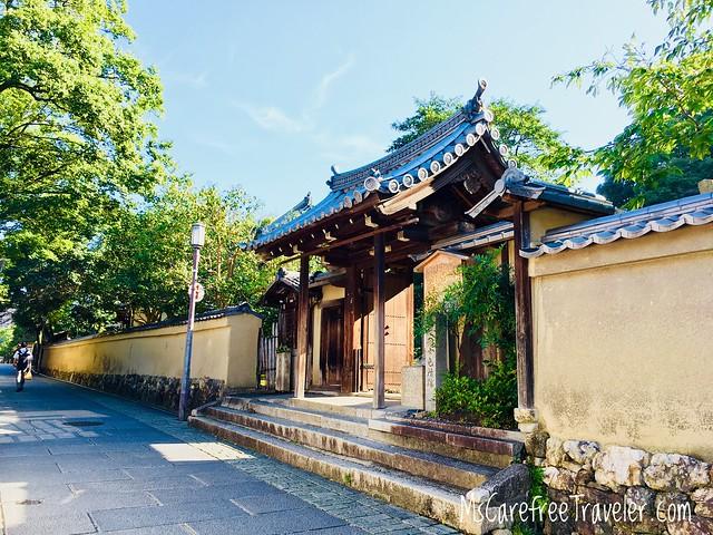 Nene-no-Michi, Gion, Kyoto