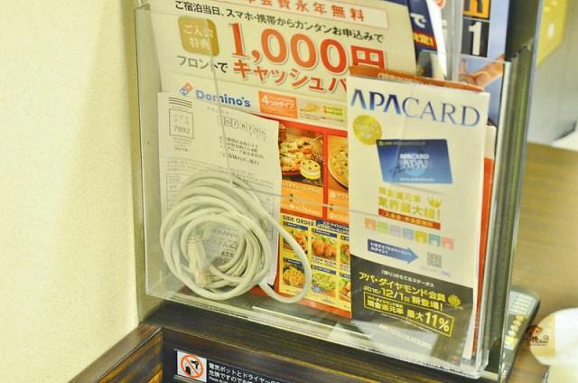 APA飯店淺草藏前34