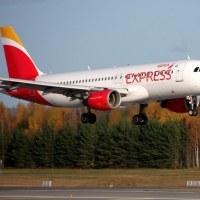 Iberia Express EC-MCB, OSL ENGM Gardermoen
