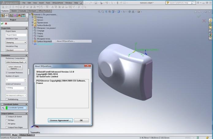 Thiết kế khuôn với phần mềm 3DQuickForm v3.2.0 for SolidWorks