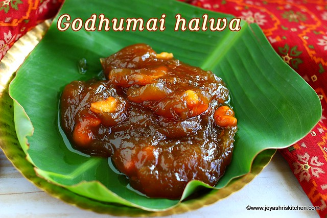 Wheat-halwa