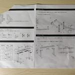 Loctek 電動式スタンディングデスク マニュアル (2)