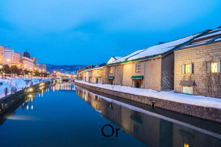 北海道攝影景點|在小樽堺町通散步完後,別忘了來小樽運河旁的倉庫群欣賞夜景,雪景跟倒影完美結合