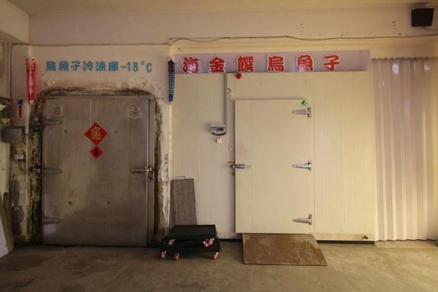 口湖海中寶烏魚子 (7)