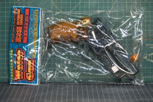 Blade Runner Squirt Gun Packed Front