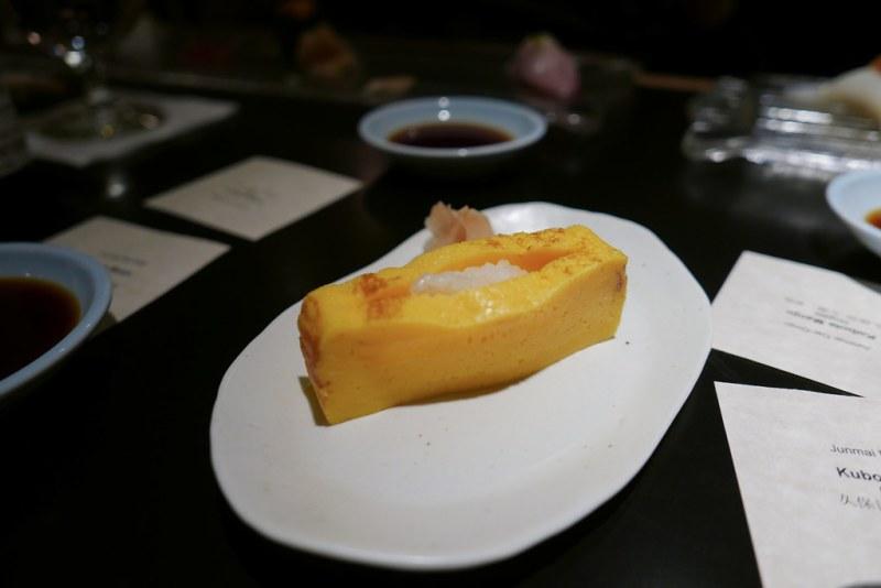 Tamago Egg Omelette ($3)
