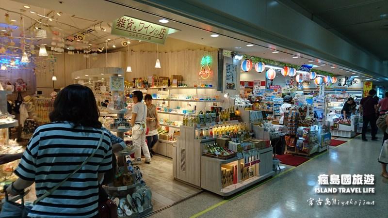11沖繩機場