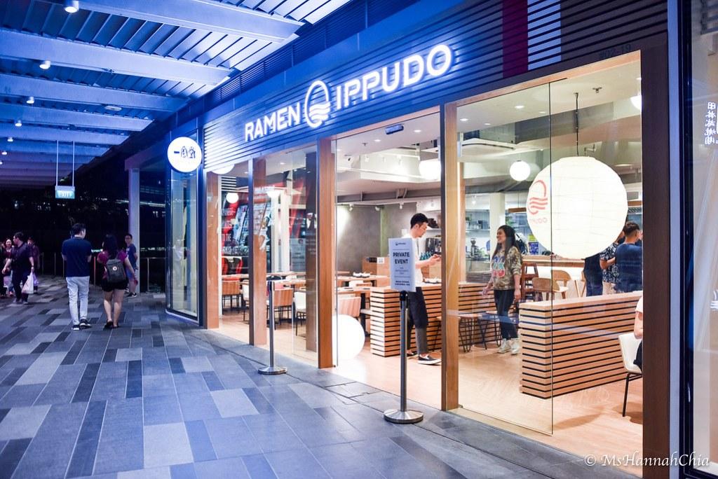 Ippudo Cafe at Star Vista (14 of 28)