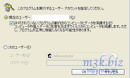 th_スクリーンショット 2017-11-21 21.37.51